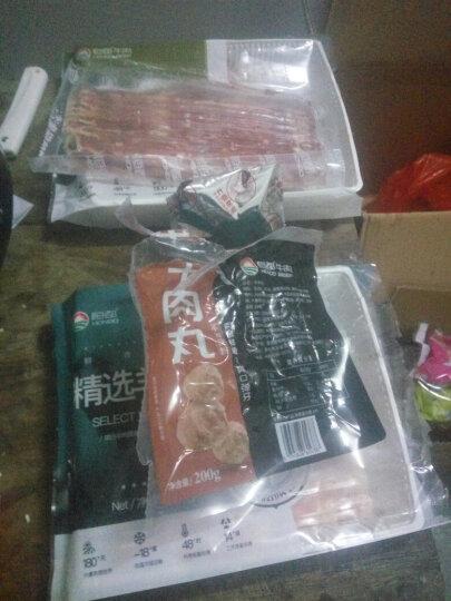 恒都 2-4人份火锅 涮锅食材套餐组合6包1790g 含肥牛卷羊肉片牛肉丸毛肚叶片牛肉火锅食材 晒单图