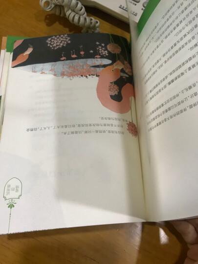 张小娴最新散文:那些为你无眠的夜晚 晒单图