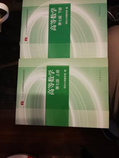 工程数学线性代数(第六版)  晒单图