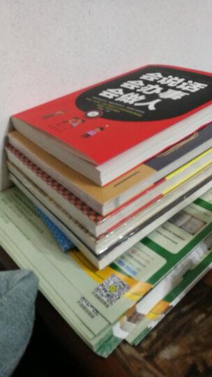 全世界最贵的销售心理学销售与口才人脉 共3册市场营销人际沟通销售书籍 晒单图