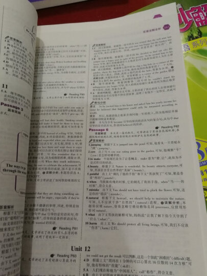 快捷英语 阅读理解与完形填空周周练:九年级+中考(第5版) 晒单图