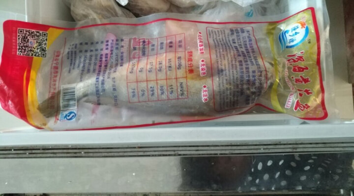 鲜婆湾 烧烤季 多春鱼 加拿大进口冷冻多春鱼 火锅海鲜食材 500g*2袋 70-80条 条条满籽 晒单图