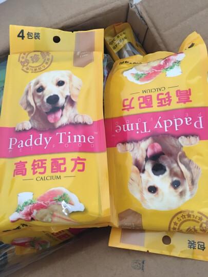 最宠(paddytime)宠物狗粮狗湿粮 成犬妙鲜包 高钙配方85g*4犬用鲜封包狗零食 晒单图