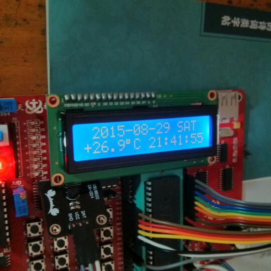 螃蟹王国DIY制作配件Ck004 DS18B20数字温度传感器模块电子材料 DS18B20数字温度传感器 晒单图