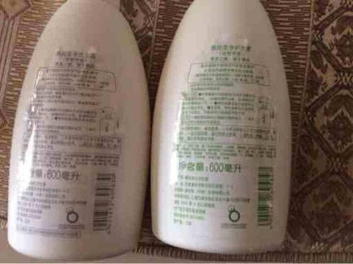 资生堂惠润(SUPER MiLD)柔净(绿野芳香)护发素600ml(日本原装进口护发乳) 晒单图