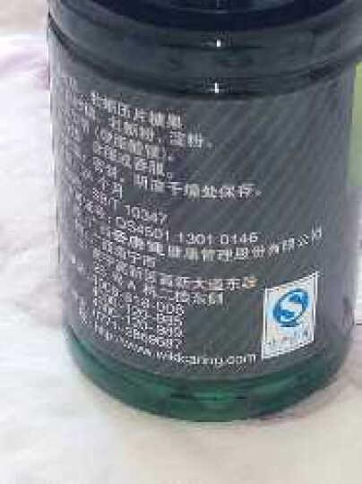拉牡蛎拉 牡蛎压片糖果锌片深海牡蛎片正品 5瓶*24片 晒单图