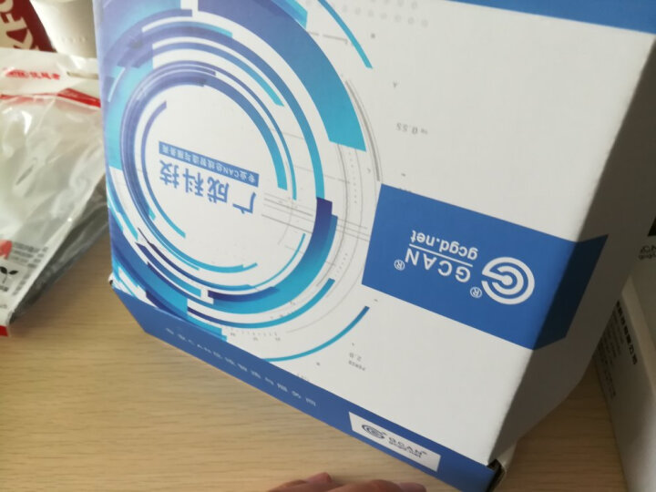 GCAN 广成科技RS232/485串口转CAN总线转换器模块CANCOM接口卡网关 晒单图