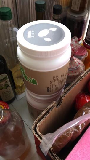 椰子油菲律宾天然冷榨椰子油1.5L 冷压初榨食用油口服椰油 晒单图