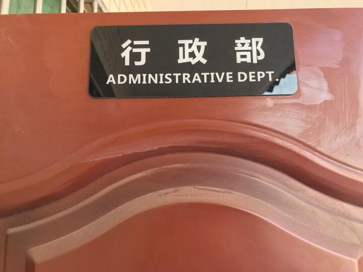 简约黑色亚克力科室牌门牌标识牌办公室工厂企业门牌门号牌标牌提示牌 总经理室 晒单图