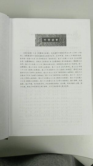 医宗金鉴 晒单图