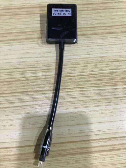 礼嘉(LIJIA)LJ-QHB12光纤音频线一分二转接器 音频光纤线一分二 光纤短线转接头 2进1出 音频光纤分配器 晒单图