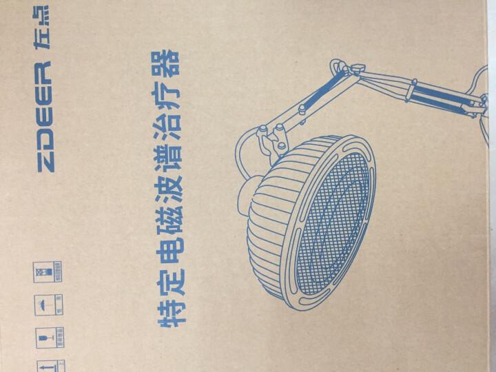 左点 神灯治疗仪医用远红外线理疗灯烤电烤灯理疗仪家用颈椎颈部腰椎腰部膝盖肩风湿关节炎肩周多功能 新款电磁波治疗仪器 晒单图