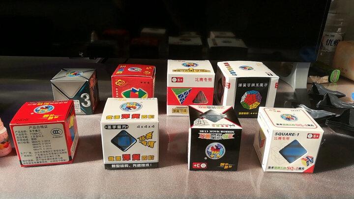 圣手二阶三阶魔方3阶精选异形套装组合礼盒装镜面三角金字塔益智玩具初学者专业顺滑速拧比赛专用 二阶金字塔黑色 晒单图