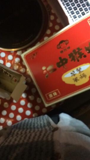 江中猴姑米稀可搭配猴头菇饼干牛奶营养早餐燕麦片代餐米稀米糊米昔冲饮袋装冲调杯装中秋节礼品礼盒节日送礼 米稀450g *2盒 晒单图