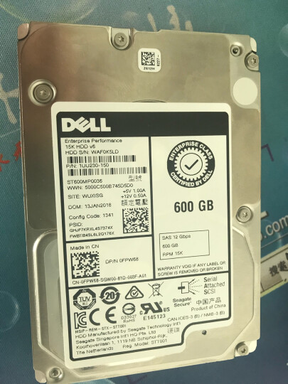 戴尔(DELL) 服务器工作站硬盘支架 3.5英寸硬盘托架 晒单图