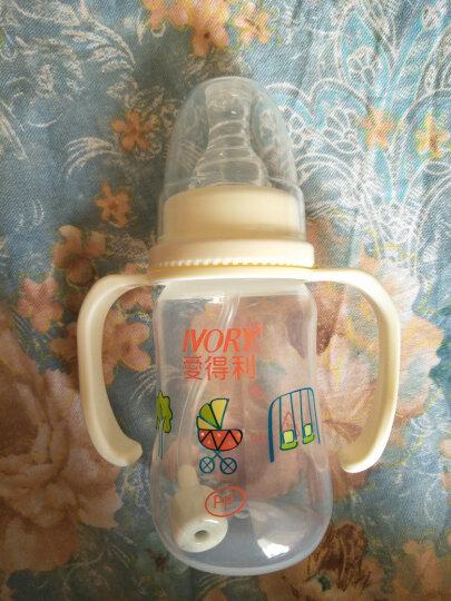 爱得利奶瓶 标准口径带手柄吸管PP塑料 婴儿奶瓶120ml Y1011 晒单图