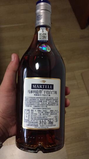 马爹利(Martell)洋酒干邑白兰地 蓝带 700ml 晒单图