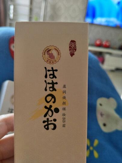 亲润孕妇护肤品化妆品专用 保湿补水豆乳BB霜4件套套装 晒单图
