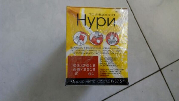 俄罗斯进口 努力公主茶 原味 红茶 黑茶 草莓味 柠檬味 每盒25包装5味任选 柠檬果茶 晒单图