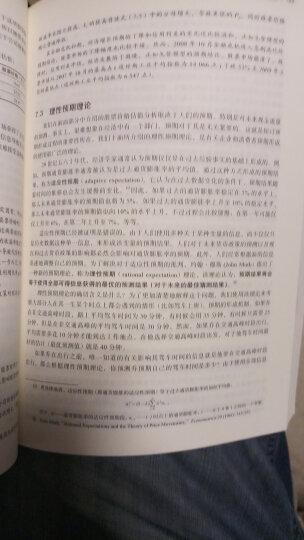 货币金融学(美国商学院版 原书第4版) 晒单图