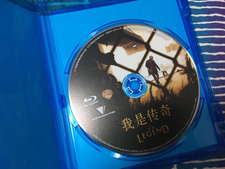 我是传奇(蓝光碟 BD50) 晒单图