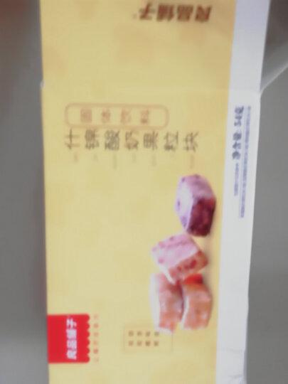 良品铺子 麻辣豆瓣/小鱼豆瓣240g 炒货零食 出游办公室休闲零食小吃 240g 麻辣豆瓣 晒单图