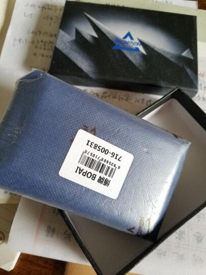 博牌Bopai卡套包夹男士头层牛皮卡包 零钱包卡夹名片包卡片包 拉链银行卡套黑色716-005831 晒单图