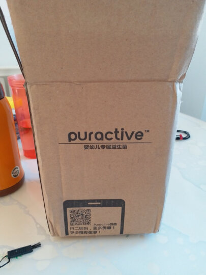 puractive 丹麦科汉森BB-12儿童益生菌粉 婴幼儿益生菌 双歧杆菌原装进口冲剂 1盒体验装 晒单图