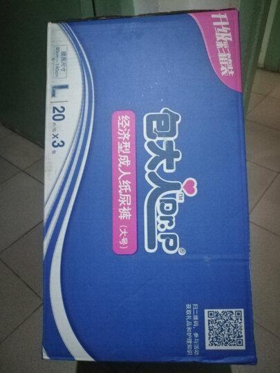 包大人Dr.P 经济型 成人纸尿裤 贴身防漏 老年人产妇L60片电商箱装尿不湿【90-140cm】 晒单图