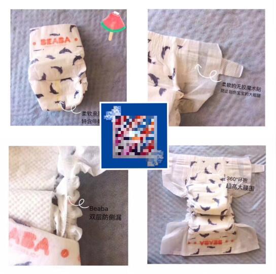 魔磁玩家(MAGPLAYER)儿童玩具积木拼插玩具二代半圆磁力片积木玩具磁铁玩具七巧板拼图教具益智玩具 晒单图