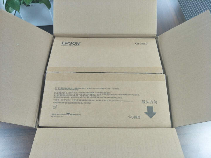 爱普生(EPSON) 办公家用投影仪(高清HDMI接口 便携商务 XGA 3300流明) CB-X05E (X31E升级版) 官配+三脚架 晒单图