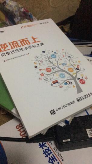 互联网创业核心技术:构建可伸缩的Web应用 晒单图