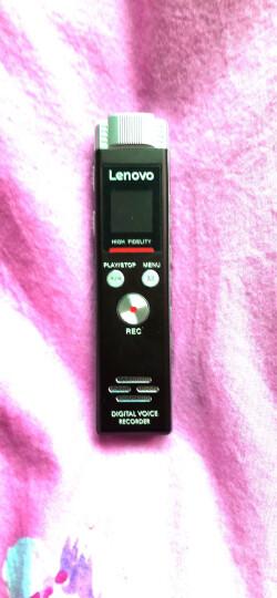联想(Lenovo)录音笔B613 16G 专业微型高清远距降噪 PCM高品质录音 无损HIFI播放 学习会议执法取证 晒单图
