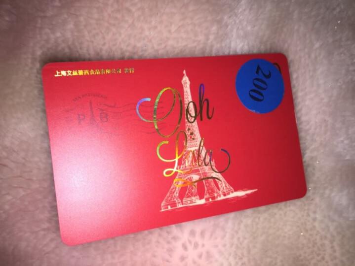巴黎贝甜(ParisBagutte) 购物卡现金卡蛋糕卡100元面值 晒单图