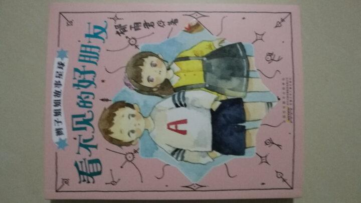 辫子姐姐故事星球第二辑(套装共3册) 晒单图