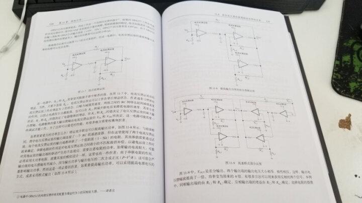 图灵电子与电气工程丛书:运算放大器权威指南(第4版) 晒单图