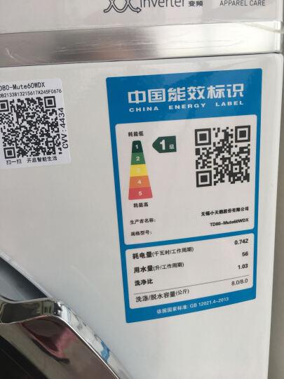 小天鹅(LittleSwan)8公斤智能洗烘一体变频滚筒洗衣机 京东微联智能APP手机控制 TD80-Mute60WDX 晒单图