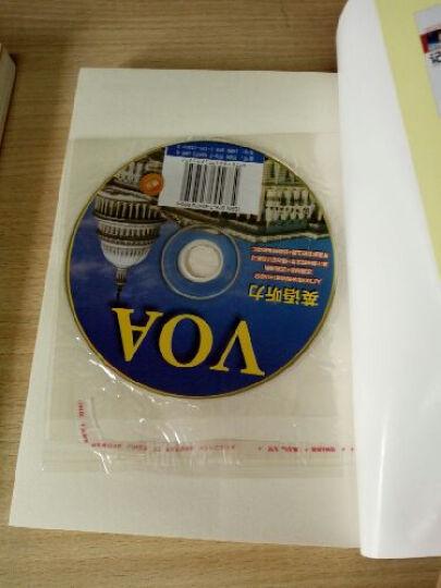 入门到精通:VOA英语听力(附MP3光盘1张) 晒单图