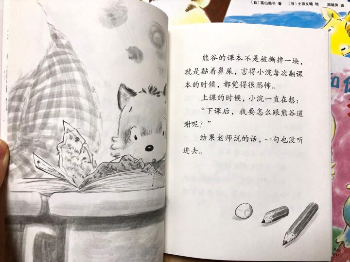 嗯嗯太郎(2016版) 晒单图