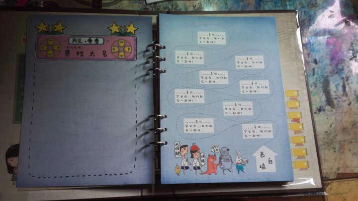 三曼多 同学录韩版中小学生我们这一班 创意搞怪动漫100页活页A4留言册男女毕业纪念册 站台(64张) 晒单图
