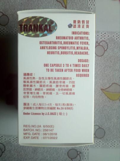 【香港发货】香港黄道益活络油  依马打正红花油 骨刺丹 虎标万金油白色 晒单图