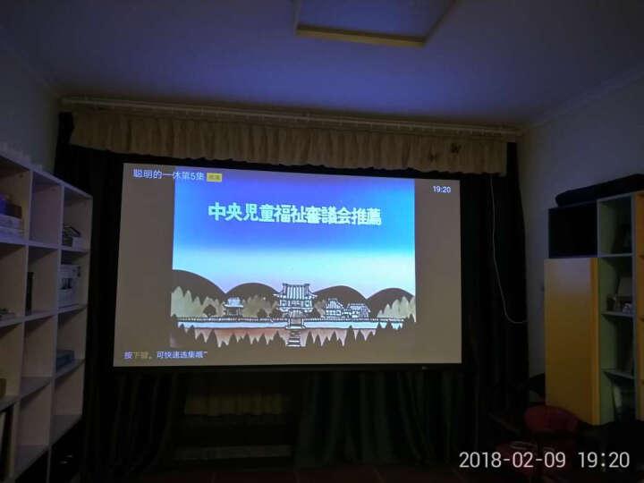 经科(Jing Ke) 经科投影幕布M3-FI/300s 美国进口高清遥控幕幕布16:9 美国进口三代白玻纤+右边电源 119英寸16比9定制加高30cm黑边 晒单图