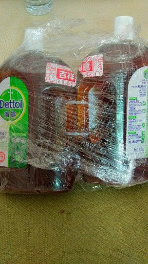 滴露Dettol 消毒液 1.8L*2 家居衣物除菌液 与洗衣液、柔顺剂配合使用 晒单图