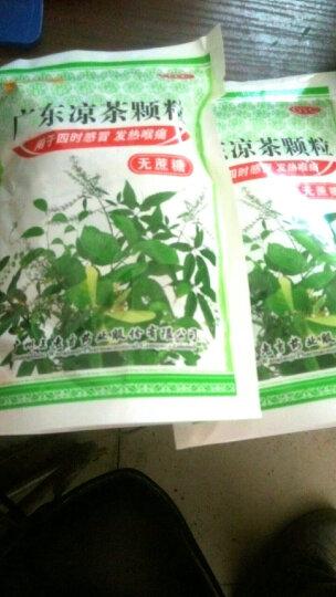 王老吉 广东凉茶颗粒 20袋 无糖型  晒单图