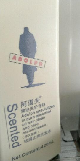 阿道夫(ADOLPH)护发乳液 植萃精华护发素 420ml 晒单图