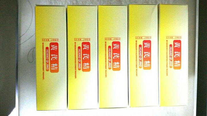扬子江 黄芪精口服液12支 5盒装30天量 晒单图