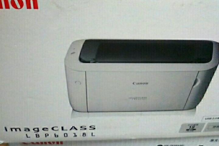 佳能(Canon) LBP 6018L 黑白激光打印机 晒单图