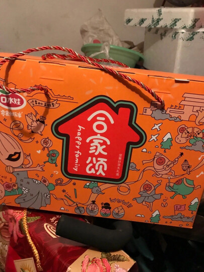 口水娃 零食大礼包 9袋装每日坚果送礼网红零食合家颂礼盒1580g 晒单图