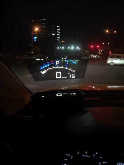 途行者 hud抬头显示器 手机导航 obd车载行车电脑投影仪显示仪汽车通用 车速油耗显示器 豪华款(蓝白色)(送遮光罩) 晒单图