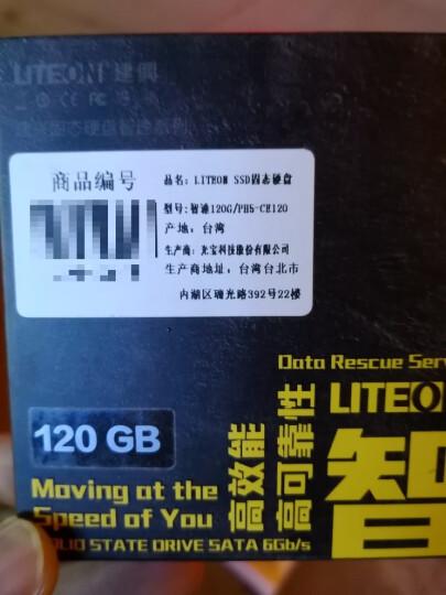 建兴(LITEON) 新智速系列 120G SATA3 固态硬盘 晒单图
